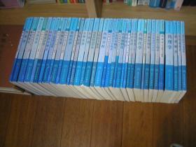 全国高等学校药学专业第7轮规划教材(供药学类专业用) (不重复 39册合售)