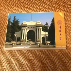 清华大学明信片23枚