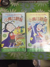 全国优秀儿童卡通电视连续剧【小魔女蒙娜】VCD 上下32碟全