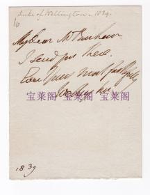 """""""世界征服者的征服者 """" 滑铁卢战争击败拿破仑者 威灵顿公爵 1839年亲笔信"""