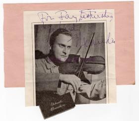 著名小提琴大师 耶胡迪·梅纽因 Yehudi Menuhin 早期签名册页