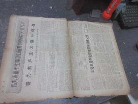 文汇报1969年7月1日星期三