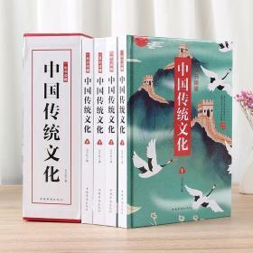 一本书读懂中国传统文化 经典国学启蒙书籍写给儿童的中国历史传统文化读物儿童故事书6-12周岁了不起的中华国学畅销书籍经典儒家道家哲学