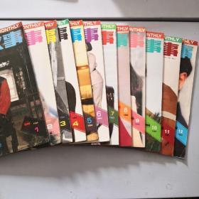 电影故事 1994年1一12期合售