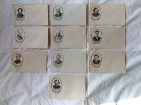 早期老信封:雕刻版人物信封10枚(北京人民印刷厂钢版影刻印刷)【未使用(15.4X9.5cm)右封口 具体看图见描述】
