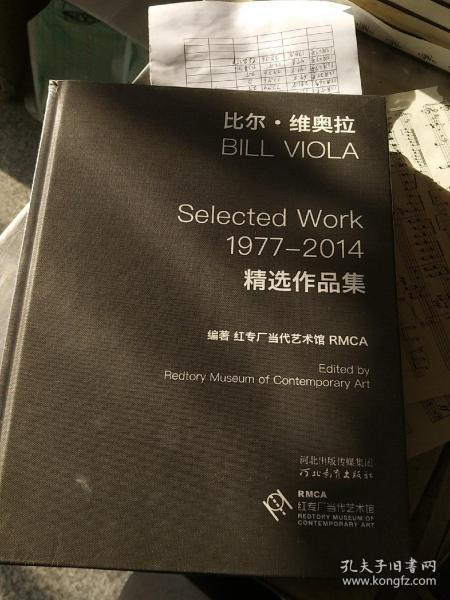 比尔·维奥拉:1977-2014精选作品集