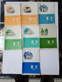 河北省小学试用课本  语文  第 1.2.3.4.5.6.7册