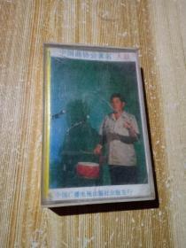 老磁带中国曲协会著名大鼓,老来难,报母经,忍子高,十大劝,刘云打母,演唱吕连良