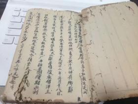 民国手写本,,关于打官司之类的起诉书等等····