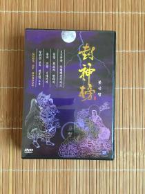 香港神话剧陈浩民版《封神榜》10DVD9,正版韩版现货。粤语发音,韩文字幕。