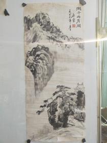 一张很旧的老画,唐云  山水 品相较差 尺寸67x30