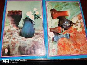 明信片:中国钧瓷十枚 中国旅游出版社