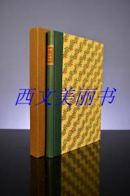 【包邮】1952年版 《农事诗》古罗马诗人维吉尔名著 限量 编号 插图本 意大利木刻名家勃拉曼迪木版画 有书匣