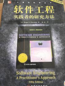 软件工程实践者的研究方法