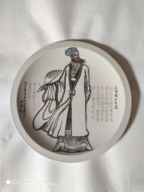 名家雕刻大瓷盘