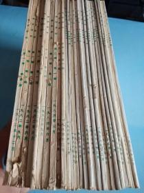 数学译林    1982年1~4期、1983年1~4期、1984年1、2期、1986年4期、1987年1~4期、1989年1~4期  (季刊) 19本合售
