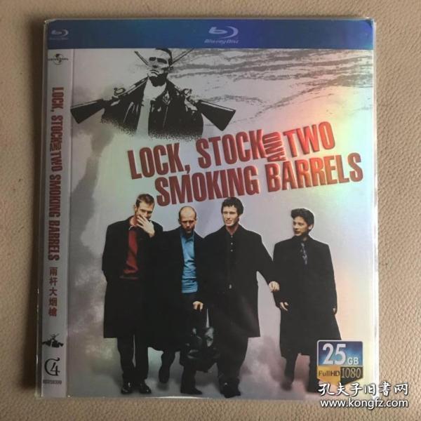 两杆大烟枪 DVD 电影