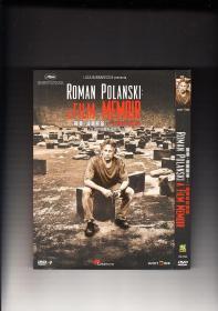 罗曼波兰斯基:一部电影回忆录   本片是来自波兰的导演罗曼波兰斯基的纪录电影。本片以他的个人生活为聚焦所在,包括战争中的流亡经验、妻儿的惨死和变成美国的通缉犯等戏剧性的人生大事件   DVD碟片D9原盘  不是刻录碟