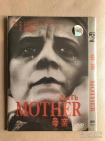母亲 DVD 普多夫金 电影
