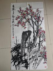 郭石夫,手绘春风图