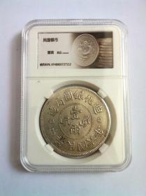 中华民国六年迪化银圆局造壹两银元评级币