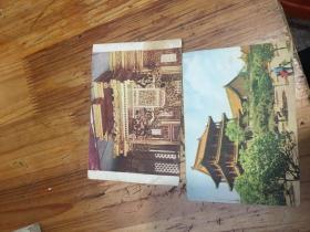 50年代明星片 梁枫摄,<<金龙宝座,风凰楼,2张>>辽宁画报出版社
