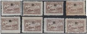 解放区邮票,1949年华东区二七建邮七周年,加盖,一枚价,民M