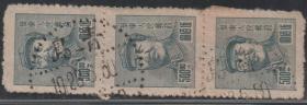 解放区邮票,1949年华东区三一版毛泽东像500元,青岛地名戳、民M