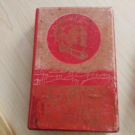 全国山河一片红(孔网独有,带精美包装盒,一片红地图)