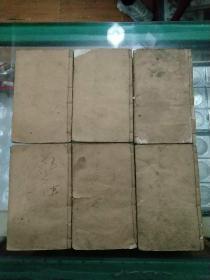 《康熙字典》共六册,光绪丁亥季冬上,海积山书局石印