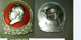 特价文革毛主席异形像章永远忠于毛主席葵花图包老少见品种