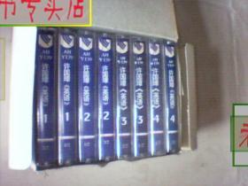 许国璋英语磁带.1-4册.8盘.原版,有发票