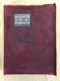 极品鲁拜集  The Rubaiyat of Omar Khayyam