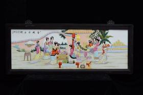 民国王琦作品粉彩人物瓷板《十二金钗》挂屏