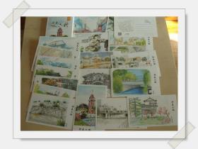 明信片【行走六桥;手绘版系列】全20张     孔网唯一       见图