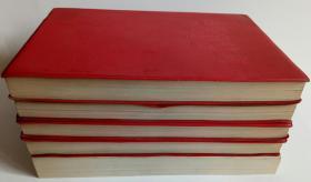 老版本收藏品 毛泽东选集1-4册全五卷1966年版第5册 1977年版