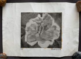 著名版画家、中央美院副院长、北京美协副主席 苏新平 2000年抽象铜版画作品一幅(编号:1/2,整体尺寸:27*38.5厘米,画心尺寸:18*20.5厘米)