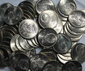 老版国徽一元硬币牡丹1元批量流通好品