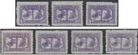 解放区邮票,华东区1949南京上海解放纪念3元,地图,民F,一枚价