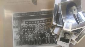 """1968年""""首都工人解放军驻分中毛泽东思想宣传队革命委员会全体留念""""等照片20张"""