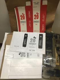 龙山卷烟厂建厂二十周年烟标及条标设计原稿