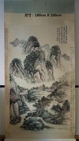 黄宾虹山水立轴