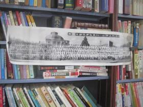 南京工学院第四系56-61毕业纪念..尺寸95*25CM 老照片