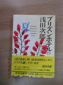 日文书;  共315页   详见图片