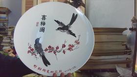 [罕见文革大盘 好品 包老包真,假一赔十]喜梅图--邯郸陶瓷研究所--一九七六年八月制(36CM*36CM)东租屋-柜子