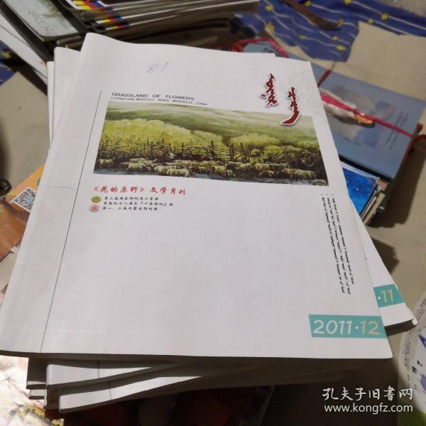 �辩��������瀛�����  ����2011骞�1-12