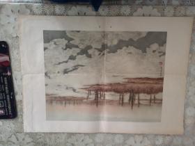 解冻(关山月作 朝花美术1954年出版)一版一印,印数15000