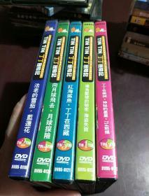 DVD 《丁丁历险记   1-10》10盒10碟具体见图