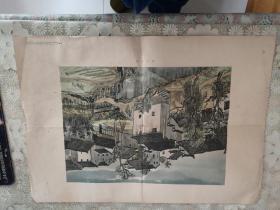 南方村头(张汀 作 朝花美术1955年出版)一版一印,印数8500,孔网绝版