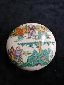 清代陶瓷印泥盒